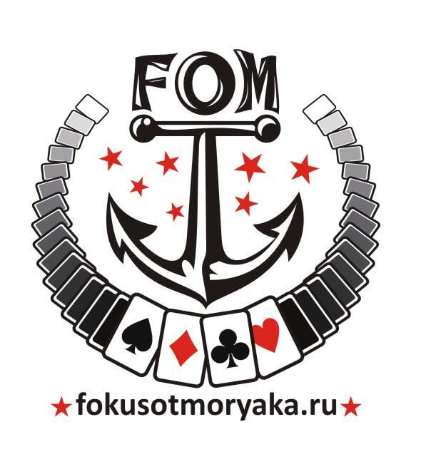 fokusyotmoryaka