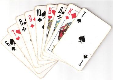 lyogkij-fokusi-s-kartami-otsutstvuyushhaya-karta