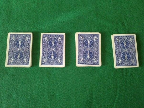 """Фокус с картами """"Пикник игрока в покер"""""""