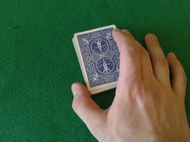 """Фокус с картами """"Двойной переворот"""""""