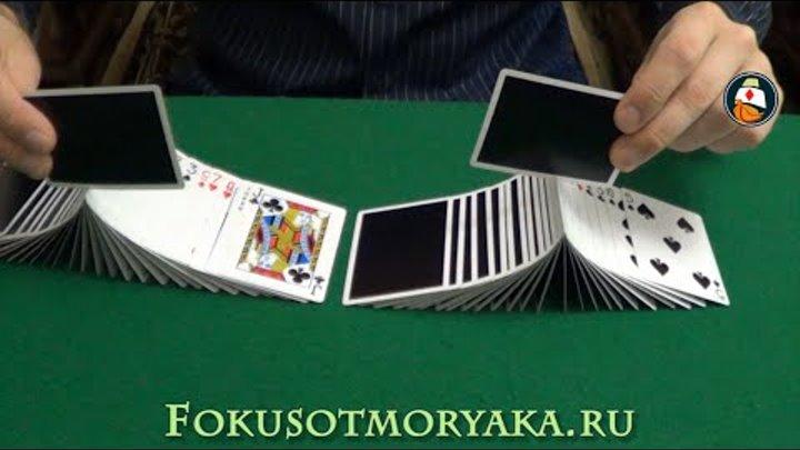 kak-krasivo-razlozhit-karty-na-stole