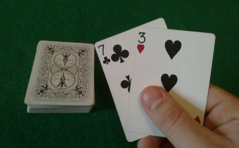 uroki-fokusov-s-kartami-2