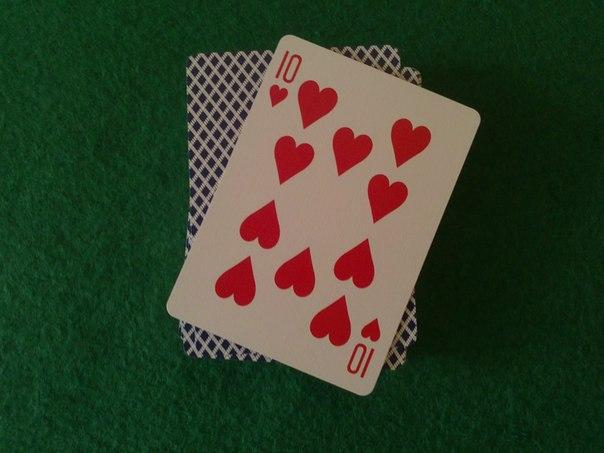 """Простой карточный фокус """"Неразлучные десятки"""""""