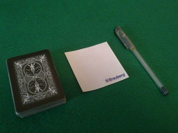 Простой карточный фокус для новичков.