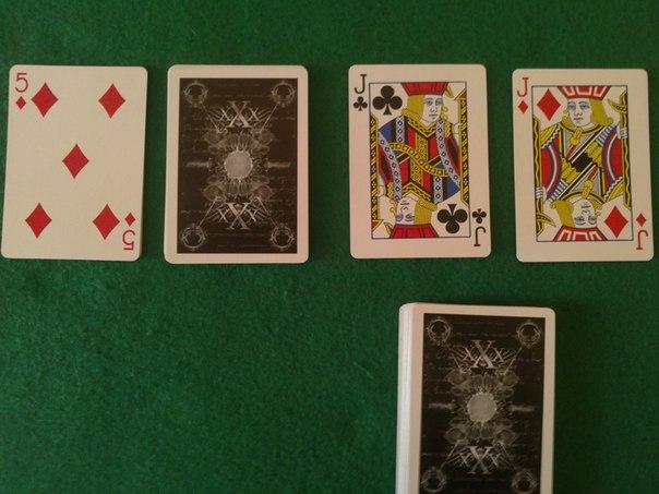 """Простой фокус с картами """"Поиски 2"""""""