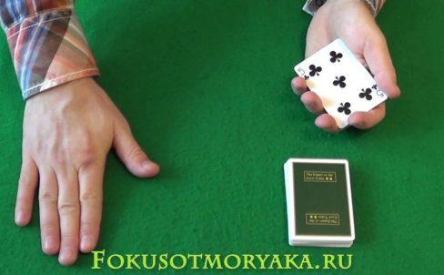 fokusi-s-kartami-dlya-nachinayushhix