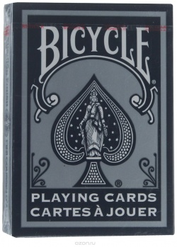 Bicycle White Silver