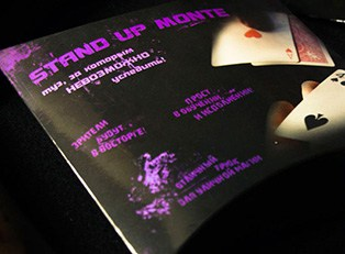 Stand Up Monte фокус