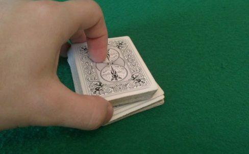 obuhenie-fokusam-s-kartami-v-kartinkah-4