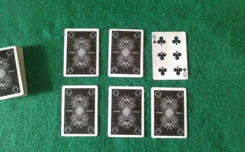 kak-delat-prostye-fokusy-s-kartami-2