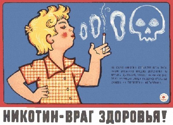 kak-brosit-kurit-sovety-byvshix-kurilshhikov
