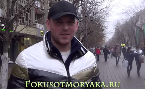ulichnaya-magiya-fokusy-s-kartami-na-ulice