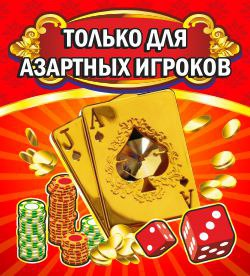 dvdcaseopen2