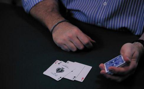 smotret-luchshie-fokusy-s-kartami