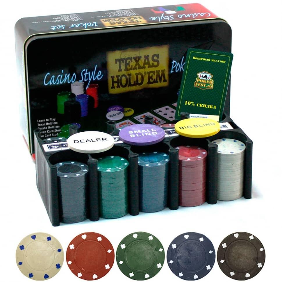 kupit-nabor-dlya-pokera-s-suknom